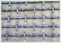 Crimped Wire Mesh in tradekey