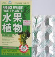 Sell reduce weight diet pill