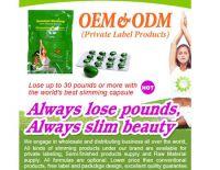 Sell Meizitang Slimming Capsule