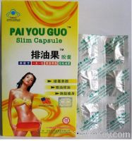 Sell pai you guo slimming pill