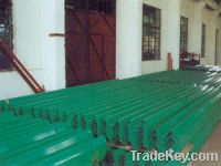Sell highway block fence