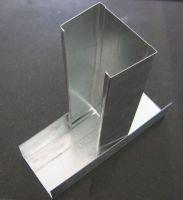 Sell steel profile