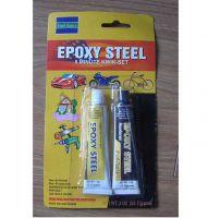 Sell Epoxy Steel - GF-DS2320BW
