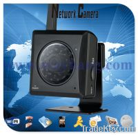 Sell Mini P2P IP network camera for baby monitor WH-207IR