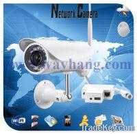 Sell Outdoor waterproof  P2P IP network Camera