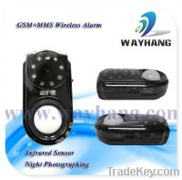 Sell GSM MMS ALARM/Security camera