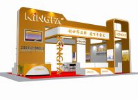 Exhibition Stand Design China : Exhibition stand design and construciton for plastic field by