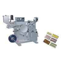 Sell DPT-80C Model Micro-Blister Packaging Machine