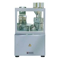 Sell NJP Series Fully Automatic Capsule Filling Machine