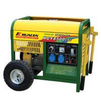 Sell gasoline generator