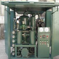 Sell Vacuum transformer oil filter machine