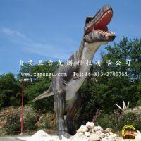 Sell Animatronics Dinosaur
