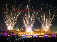fireworks display celebration and set off