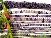 Sell  amethyst bead