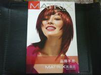 Full colour magazine
