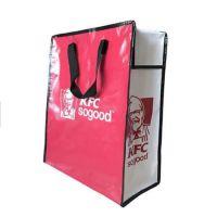 KFC PP woven zipper bag