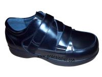 Sell Wide Shoes 9609224