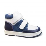 Sell Blue kids orthopedic shoes arch support kids leather boot skateboard sneaker