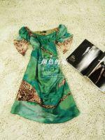 Sell Evening Dress