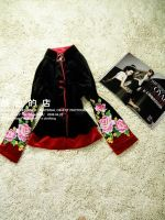 Sell Evening Outfit