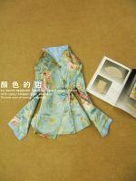 Chinese style Winter Coat