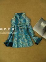 Sell Evening Coat