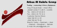 Welcome to the Arkan Alnahda Group
