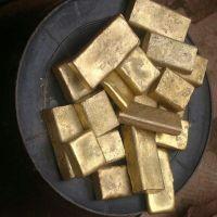 Gold bars, Gold dust, Gold nuggets, Silver liquid mercury, & Etc.