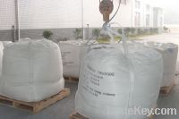 Sell Offer to Sell Catalytic Antimony Trioxide Sb2O3