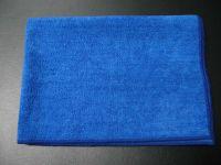 Sell  microfiber Car Drying Towel