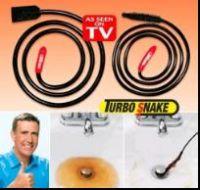 Sell Turbo Snake (PH-021)