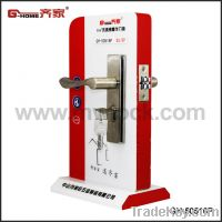 Sell Door Lock GH-50516P