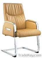 Sell office chair supplier