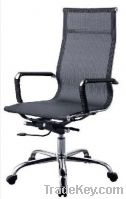 Sell visitor chair supplier