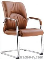 Sell kneeling office chair manufacturers