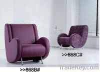 Sell modern leather sofa chair supplier