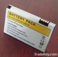 Sell Aluminum prismatic li-ion battery(pack)
