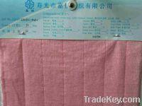 Sell cotton spun silk soybean fiber blended yarn (SDSC622-3048)