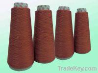 Sell acrylic wool blended yarn