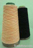 Sell soybean viscose wool blended yarn