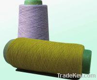 Sell cotton modal corn fiber blended yarn