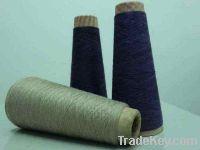 Sell acrylic corn fober blended yarn