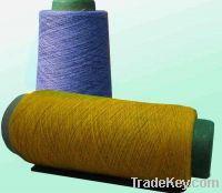 Sell cotton viscose nylon rabbit hair blended yarn