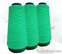 Sell cotton nylon rabbit hair blended yarn