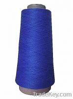 Sell cotton nylon linen blended yarn
