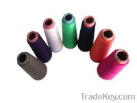 Sell viscose nylon angora blended yarn