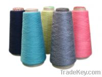 Sell soybean bamboo corn sheep wool fober blended yarn (SDR'BY4045)