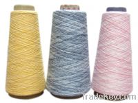 Sell acrylic nylon rabbit hair blended yarn (SANU4545-D334)
