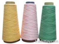 Sell viscose nylon cotton rabbit hair blended yarn (SRNCU4030-0910)