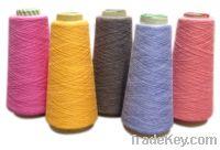 Sell Acrylic Nylon rabbit hair blended yarn (SANU7515-8001)